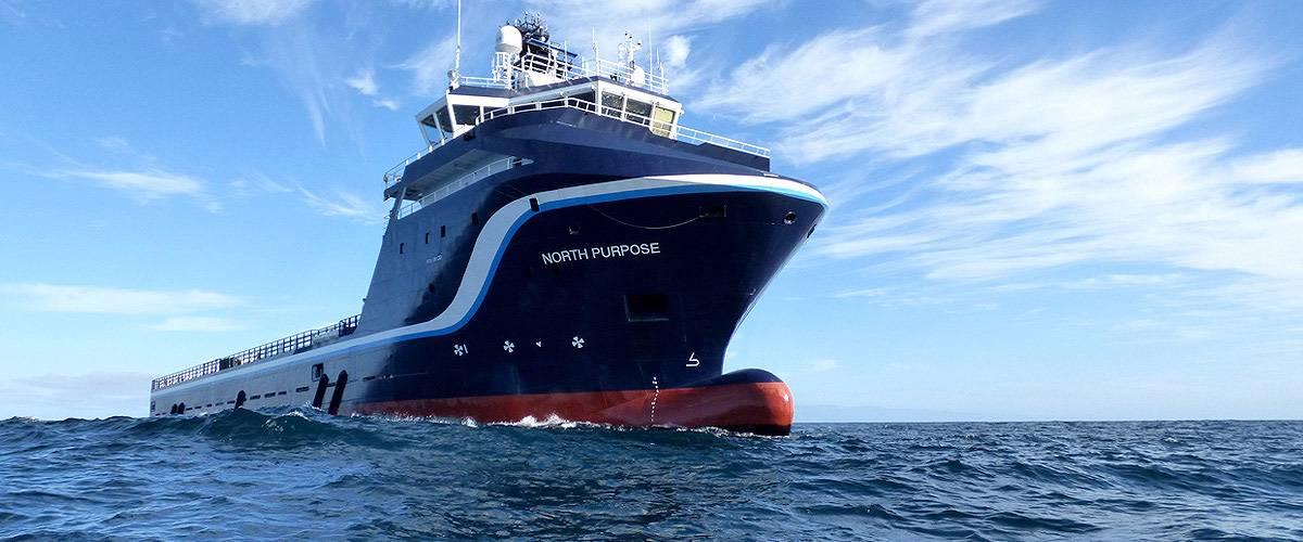 ガルフマークオフショア支援船(CREDIT:Gulfmark)