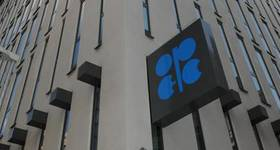 (File photo: OPEC)