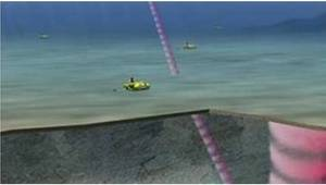 Image: Seabed Geosolutions