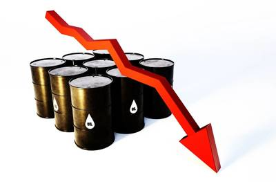 Потеряв более четверти своей стоимости, цены на нефть были установлены в понедельник для самого большого ежедневного рейса со времени первой войны в Персидском заливе - иллюстрация; солод - AdobeStock