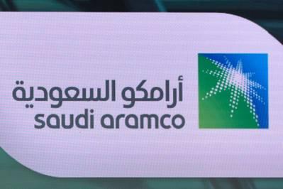 (Foto: Saudi Aramco)