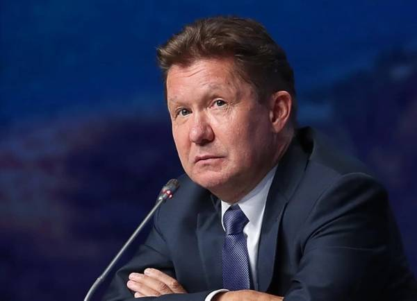 Alexey Miller. Photo by TASS, shared by Gazprom