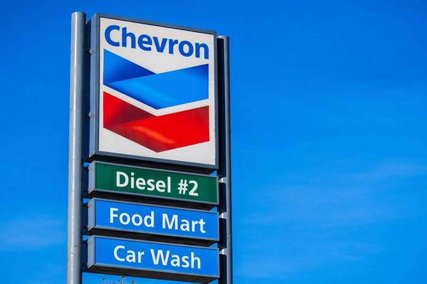 Chevron Logo - AdobeStock