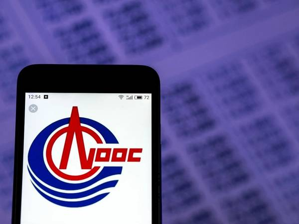 CNOOC Logo - Image by ????? ???????? - Adobe Stock
