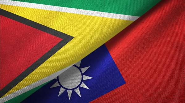 Flags of Guyana and Taiwan/Credit: Oleksii/AdobeStock