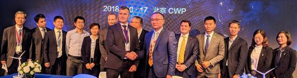 DNV GL and Goldwind at the handover of the digital 'MyCertificate' at China Wind Power 2018. Photo: DNV GL