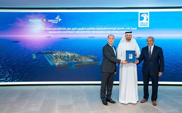 Image by ADNOC shared after the signing of the contracts in February