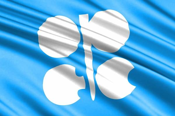 OPEC Logo - Image Credit: Maxim Grebeshkov