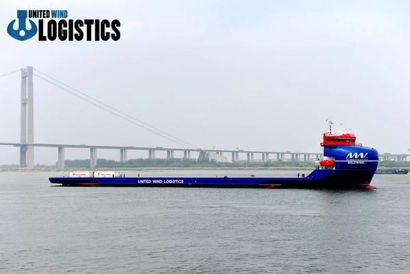 Image Credit: United Wind Logistics