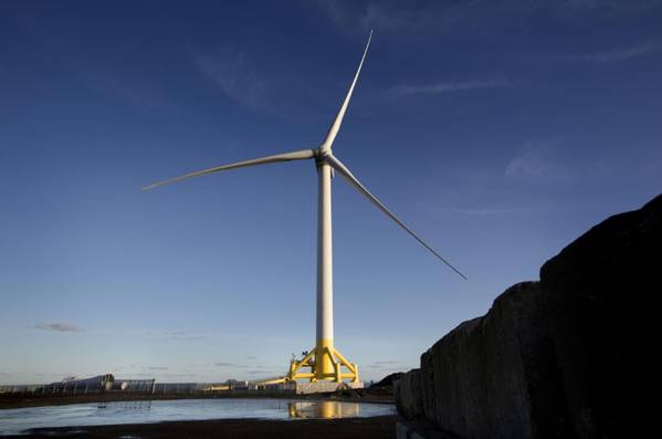 Some of the innovative technologies will be demonstrated on ORE Catapult's 7MW Levenmouth Demonstration Turbine - Credit: ORE Catapult