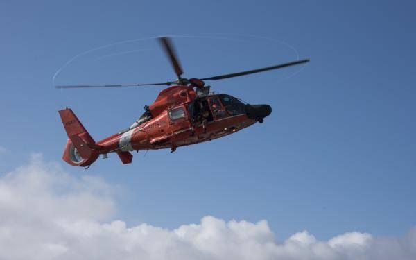 (File photo: US Coast Guard / Jordan Akiyama)