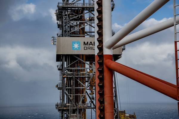 File Photo: Maersk Drilling