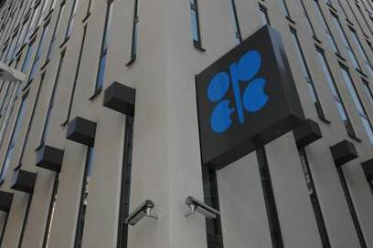 (ファイル写真:OPEC)