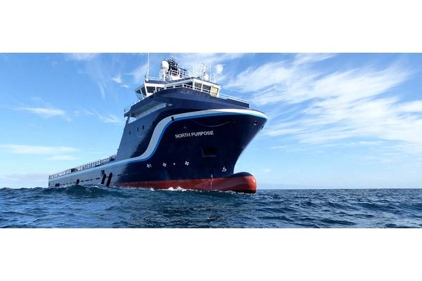 A Gulfmark offshore support vessel (CREDIT: Gulfmark)