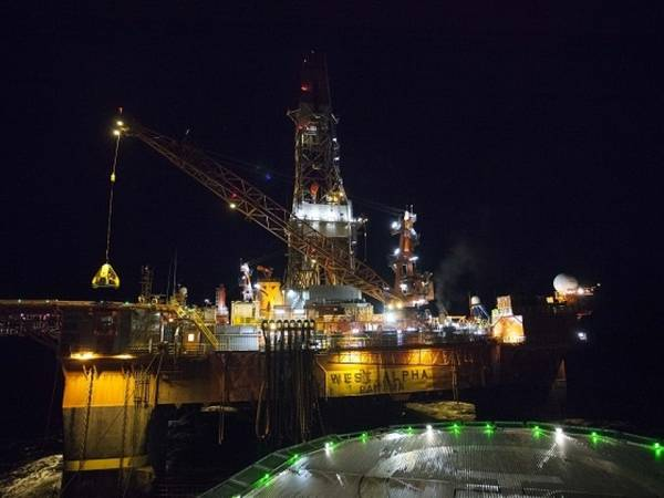 (Foto de archivo: Rosneft)